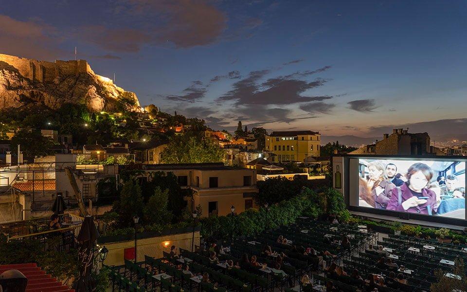 Cine Paris, em Atenas, na Grécia